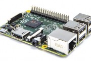 Raspberry Pi 2; 35 $ Fiyat Etiketi ve Windows 10 ile Geliyor