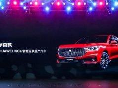 Huawei HiCar Teknolojili İlk Araç: Baojun RC-6